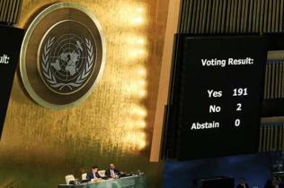U.N. General Assembly, 10/27/15